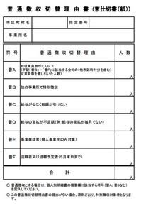seminar_nenmatsu_kaiin.jpg