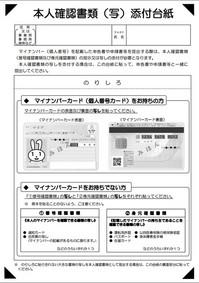 news20161202.jpg