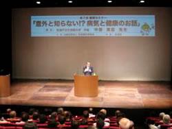 2011_07_kenko_01.jpg