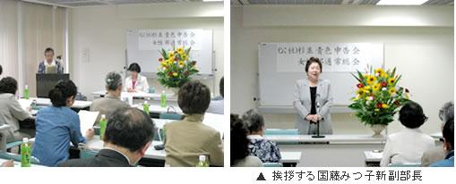 2012_05_soukai_04.jpg