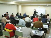 2005_06fukushiki01.jpg