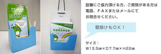 flyer_01.jpg