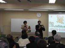 jyoseisoukai_2008_02.jpg