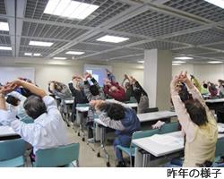 katakori2012.jpg