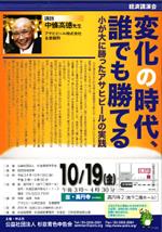 keizai2012.jpg