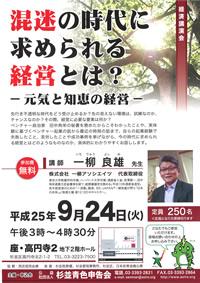 keizai2013.jpg