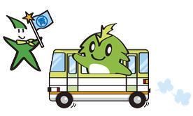 日帰り「群馬方面」バス旅行