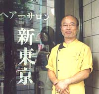kawamura.jpgg