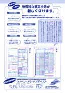 2001.6 No.19 p03