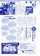 2001.10 No.20 p03