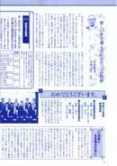 2002.1 No.21 p02
