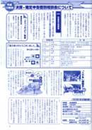 2002.1 No.21 p03