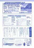 2002.6 No.22 p05