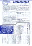 2002.6 No.22 p06