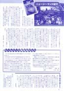 2003.1 No.24 p04