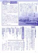 2003.6 No.25 p04
