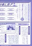 2003.10 No.26 p02