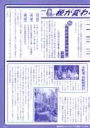 2003.10 No.26 p03