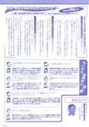 2004.1 No.27 p03