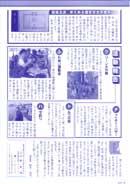 2004.1 No.27 p04