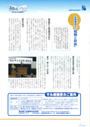 2008.11 No.40 p02