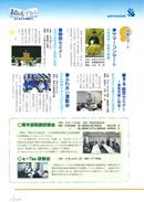 2008.11 No.40 p03