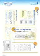 2008.11 No.40 p04
