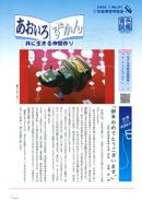 2009.1 No.41 p01