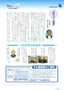 2009.1 No.41 p02