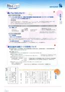 2009.1 No.41 p04