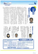 2009.8 No.42 p02