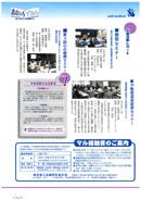 2009.11 No.43 p03