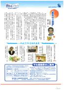 2010.1 No.44 p02