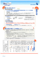 2010.1 No.44 p04