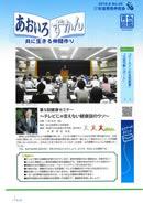 2010.8 No.45 p01