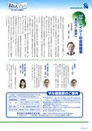 2010.8 No.45 p02