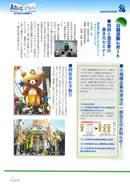 2010.8 No.45 p03