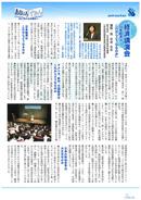 2010.11 No.46 p02