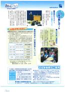 2010.11 No.46 p03