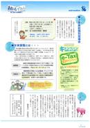 2010.11 No.46 p04