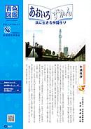 2011.1 No.47 p01