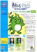 2011.6 No.48 p01