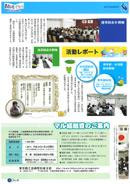 2011.6 No.48 p03