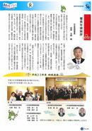 2012.1 No.50 p02