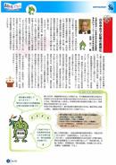 2012.1 No.50 p03