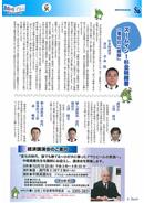 2012.8 No.51 p02