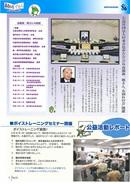 2012.8 No.51 p03