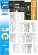 2012.8 No.52 p01