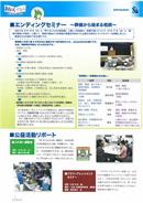 2012.8 No.52 p03