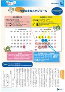 2012.8 No.52 p04
